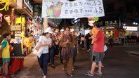 CLB Cúc Vàng tham quan Đài Loan tại chợ đêm Phùng Giáp
