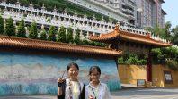 CLB Cúc Vàng do cô Phạm Thị Yến chủ nhiệm thăm quan Đài Loan