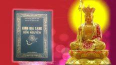 Tụng Kinh Địa Tạng Như Thế Nào Để Được Lợi Ích