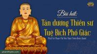 Tán dương Thiền sư Tuệ Bích Phổ Giác