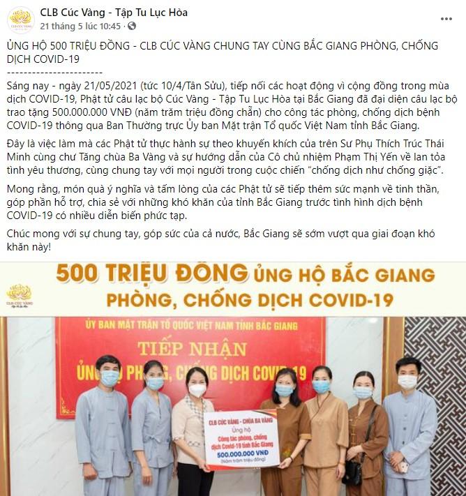 Phật tử trong CLB Cúc Vàng đại diện cho các đạo tràng trong CLB Cúc Vàng trao tặng 500.000.000 VNĐ ủng hộ cho công tác phòng, chống dịch Covid-19 tỉnh Bắc Giang