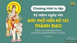 Chương trình tu tập kỷ niệm ngày vía đức Phổ Hiền Bồ Tát thành đạo (Dành cho nhân dân Phật tử chưa phát nguyện Bồ Đề tu lục hòa)