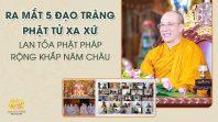 Ra mắt đạo tràng Phật tử xa xứ